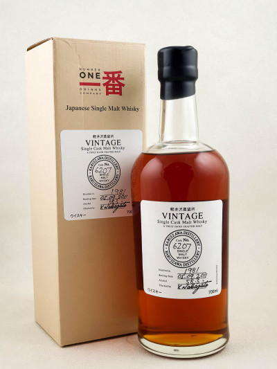 Karuizawa - Whisky Single Malt 1981